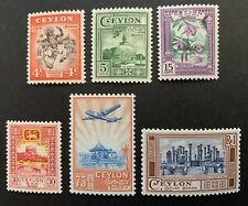 Ceylon 1950 Set of 6 MLH MH Stamps 4c-1r SG413-418