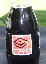 2013 Graduation Class Congratulations Coca-Cola Coke Bottle