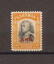 SARAWAK 1945 SG 145 MNH Cat £225