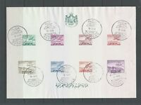 Middle East Iraq Irak used imperf stamp sheet - Airmail - plane over dam