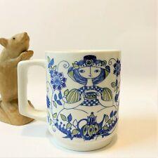 Figgjo Turi (Norway) LOTTE Large Mug 380ml, Mid-Cent Scandi Vintage, Add Replace