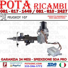 PIANTONE STERZO - SERVOSTERZO ELETTRICO PEUGEOT 107