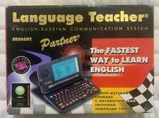 Partner ER586 Language Teacher English - Russian Communication System