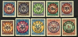 Indonesia J27//J39 (SCV$77.50) never hinged, 1949