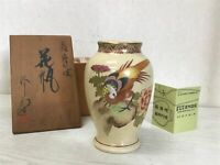 Y1286 FLOWER VASE Satsuma-ware signed box Japanese antique ikebana kabin
