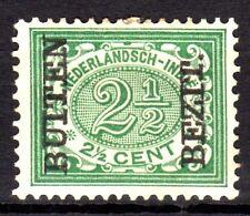 Dutch Indies - 1908 Definitive overprinted BUITEN BEZIT - Mi. 82 MH