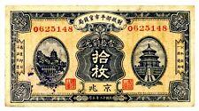 China . P-609 . 10 Copper coins . 1922 . *Vf*.