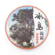 Mengku Iceland Seed Tree Raw pu erh Pu'er Pu-erh Puer Tea Cake 357g Year 2013