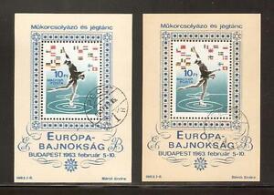 HUNGARY 1963 - Figure Skating. S.Sheet pair. Used. Error.