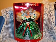 1995 Happy Holiday Barbie NRFB Excellent Condition!