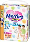 ( KAO ) Japanese Merries Diapers Pants  Xl (Extra Large) 12-22 Kg. 50 Pieces.