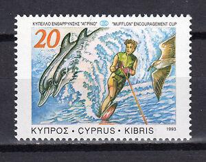"CYPRUS 1993 WATER SKIING ""MUFFLON"" instead of ""MOUFFLON"" MNH"