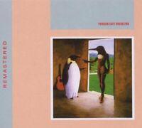 Penguin Cafe Orchestra - Penguin Cafe Orchestra [CD]
