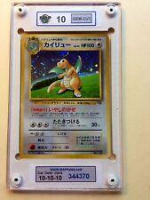 SUPER RARE GAMEBOY JAPANESE DRAGONITE POKEMON PROMO CARD GRADED 10 GEM CUT MINT