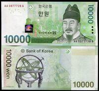 A Bundle of 100 PCS Korea 70th Anni Commemorative 1000 Won 2018 P new UNC