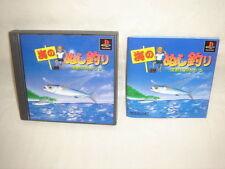 UMI NO NUSHI TSURI PS1 Playstation PS Japan Video Game p1