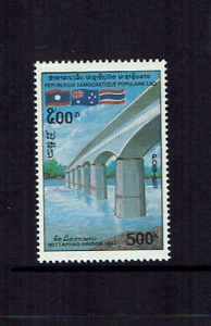 Laos stamps 1994 Opening of Friendship Bridge between Laos and Thailand MNH