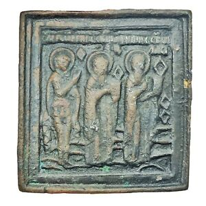 Medieval European Late Or Post Crusades Christian Icon Artifact - Ca 900-1600 AD