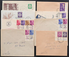 ISRAEL 1949 - 1957 COVERS COLLECTION, FDC and covers total of 8 covers