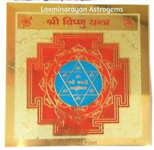 SRI SHRI SHREE VISHNU YANTRA YANTRAM FOR PROTECT YOUR LIFE ENERGIZED