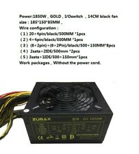 Powerful 1800W Durable power supply moisture windproof PC power supply For Miner