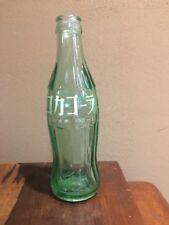 Vintage Chinese Coca-Cola Bottle 190 Ml Soda Pop Drink