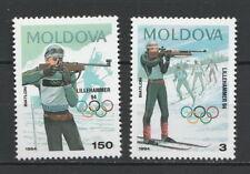Moldova 1994 Winter Olympic Games - Lillehammer