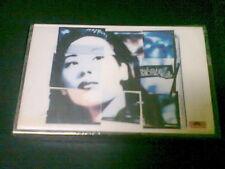 SHIRLEY KWAN  關淑怡 - MONTAGE II Malaysia Cassette