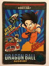 Dragon Ball Visual Adventure 66