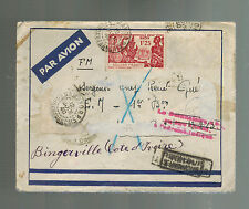 1940 Bamako MAli Airmail Censored cover to Soldier in Ivory Coast Returned Mail