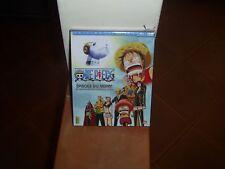 One Piece - Episode de Merry : L'histoire d'un compagnon d'équipage (2013) - Blu