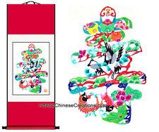Chinese Wall Decor Chinese Wall Scroll - Chinese Paper Cuts / Longevity Symbol