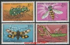 TURKEY 1981, USEFUL INSECTS MNH
