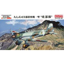 """FineMolds 1/48 IJA Ki-15-I """"Babs"""" (The Tiger Squadron) FB23"""