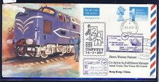 55009) LH SF Frankfurt - Hongkong 1.2.2001, postal stat.cover GB /UK Railroad 1