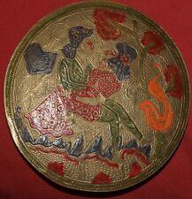 Vintage ornate brass wall hanging plate Chinese folk scene