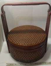 Vintage Chinese Woven Bamboo Wedding Basket Carved Handles Shanghai Handicrafts