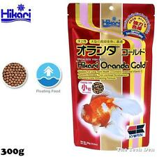 Hikari ORANDA GOLD MINI 300G - Premium Grade Oranda