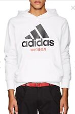 Gosha Rubchinskiy Gosha Rubchinskiy x Adidas Sweatshirt