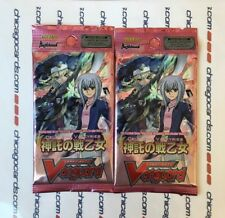 2x Cardfight Vanguard Celestial Valkyries Booster Pack 5-card ENGLISH EB05