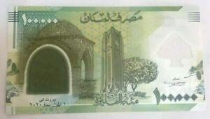 Lebanon 100000 Livres Commemorative 100 Years Grand Lebanon 2020 UNC Polymer
