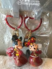 Disney Land Hong Kong Mickey Minnie Wedding Floral Outfit Key Chains Pair NEW