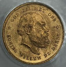 1877 Netherlands 10 Gulden Gold Coin  (PCGS Graded MS65)