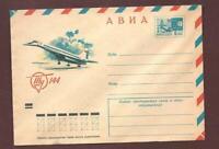 Tu-144 Tupolev Aircraft Vintage Soviet postal cover 1971 year AIR MAIL POST RRR
