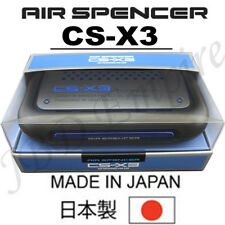 CS-X3 Air Spencer Eikosha Air Freshener Case JAPAN JDM GENUINE CSX3 - SQUASH