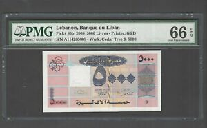 Lebanon 5000 Lira 2008 P85d Uncirculated Graded 66