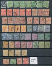 GB, 1924 block cypher includes many shades, cat £80