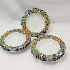 "Sakura Magic Jungle Rim Soup Bowls 8.5"" Lot of 8"