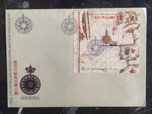 1990 Macau First Day Cover FDC Portuguese ancient nautical charts