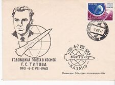 VOSTOK 2 LAUNCH 1ST ANNIVERSARY RUSSIAN COVER 6/7 & 6/8 1962